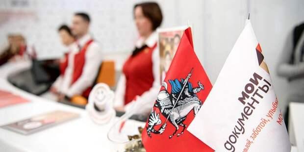 Подать заявление для голосования по месту жительства можно в центре госуслуг на улице Космонавта Волкова