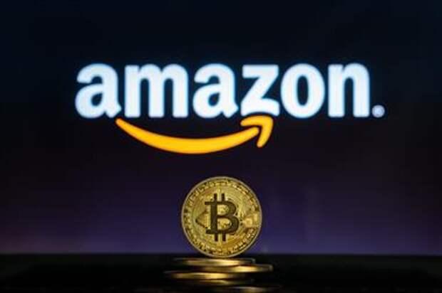 Amazon может вскоре начать прием платежей в криптовалюте