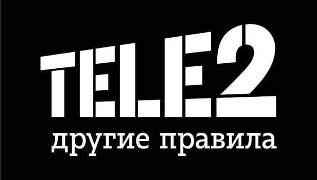 Tele2и фонд «Навстречу переменам»получили награду заразвитие соцпредпринимательства