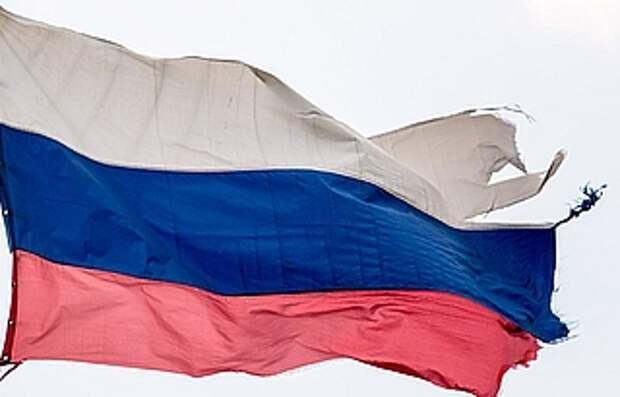 В России начался процесс саморазрушения государства?