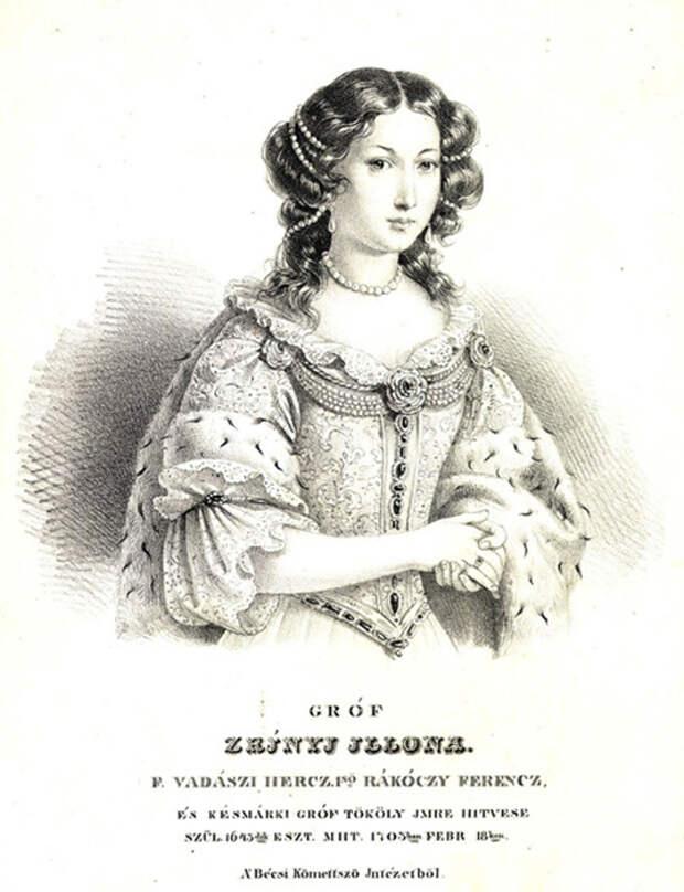 Илона Зрини.