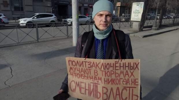 """""""Людей могут согнать в концлагерь, и они ничего не сделают"""". Новосибирский активист каждый день выходит на пикет в защиту политзаключенных"""