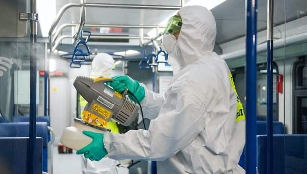 Более 10 тонн спецраствора расходуют на дезинфекцию объектов МЖД каждый день