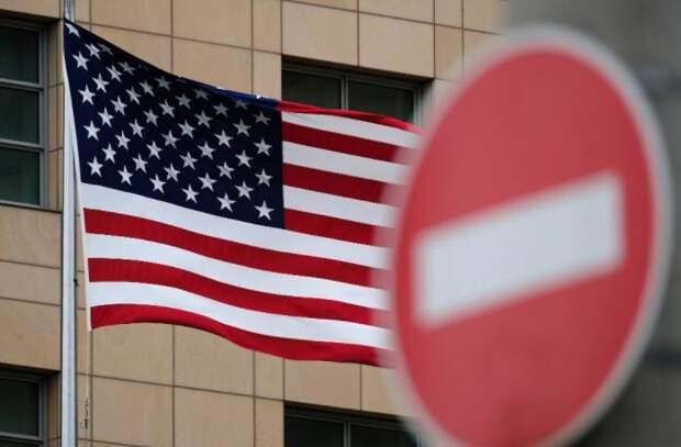 Против трех российских компаний введены американские санкции