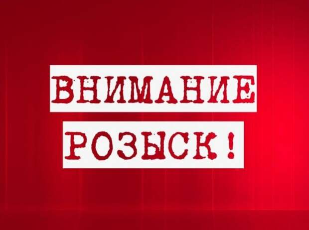 Внимание! В Крыму никак не могут найти 50-летнюю женщину (ФОТО, ПРИМЕТЫ)
