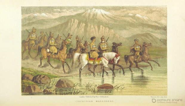 О чем европейские авторы писали о черкесах?