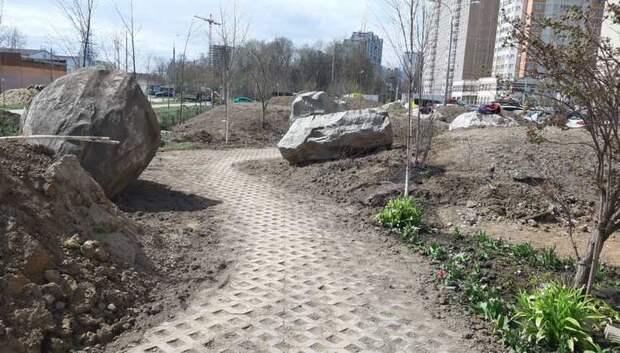 Луговые цветы украсят сад камней Памяти и Славы в Подольске