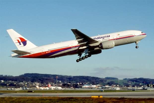 Пропавший самолет в 2004 году. /Фото: wikipedia.org