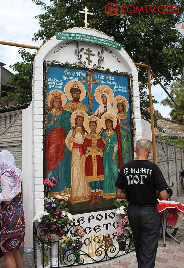 Икона Царственных страстотерпцев. 17 июля 2018 года