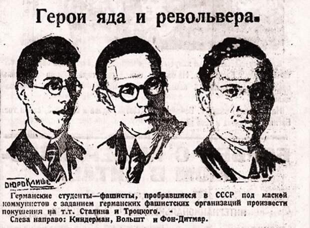 """Картинки по запросу """"Теодор Вольшт, Карл Киндерман и Максим фон Дитмар ("""""""