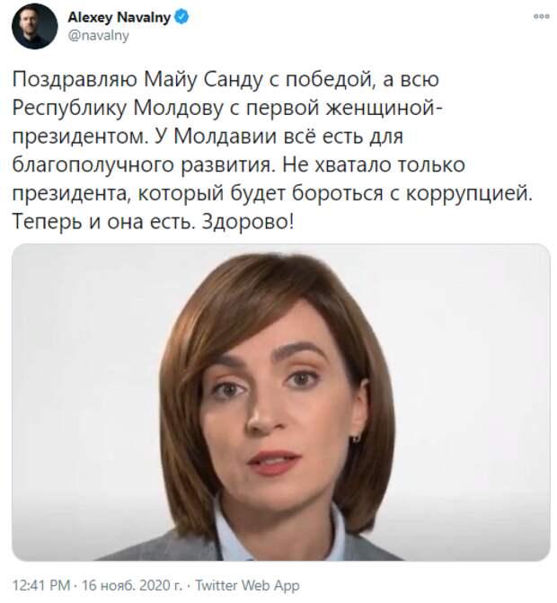Гаспарян порекомендовал Майе Санду отказаться от поздравлений Навального