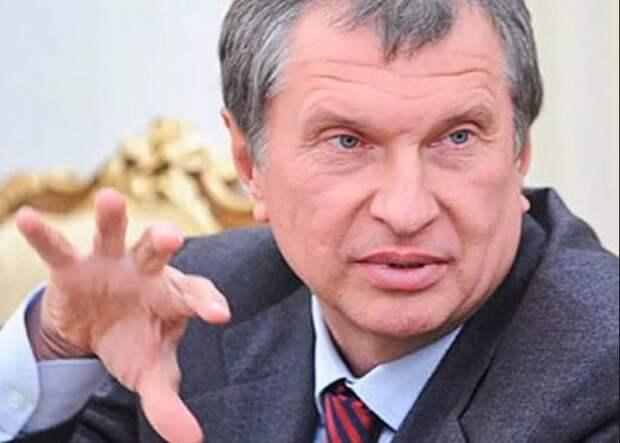 """""""Роснефть"""" просит власти запретить """"Транснефти"""" загрязнять нефть хлорорганикой"""