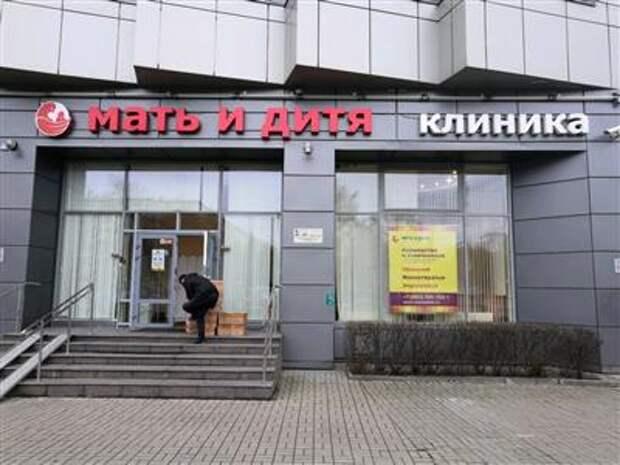 """""""Мать и дитя"""" может открыть ковидный госпиталь в Санкт-Петербурге"""