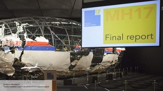 В ГЕРМАНИИ РАССКАЗАЛИ О ПРИЧАСТНОСТИ США К КАТАСТРОФЕ MH17...