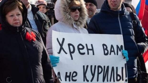 Курилы и российский суверенитет. Ликбез от Николая Платошкина