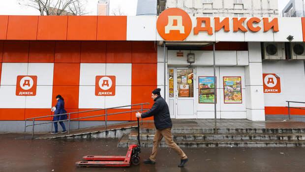 """ФАС заявила, что не получала ходатайства """"Магнита"""" о покупке """"Дикси"""""""