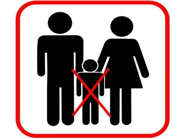 Глубинные причины нежелания иметь детей. Чайлдфри