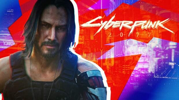 Игра Cyberpunk 2077 вновь появилась в PlayStation Store