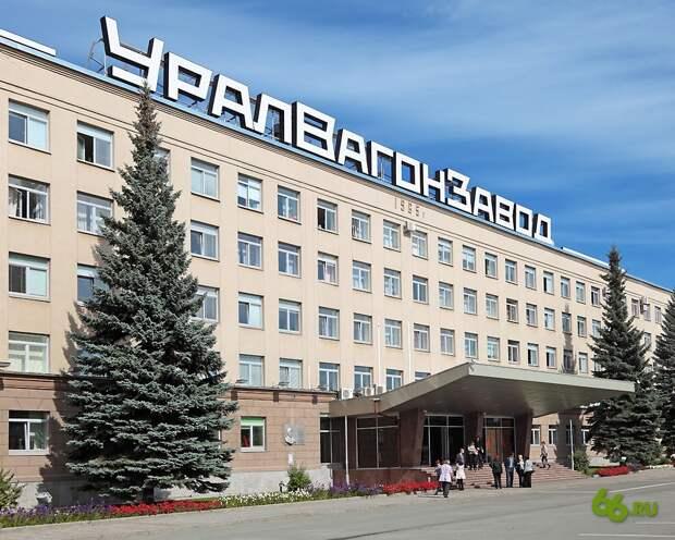 УВЗ выплатит штраф за отказ выполнить предписание Ростехнадзора ::  Екатеринбург :: РБК