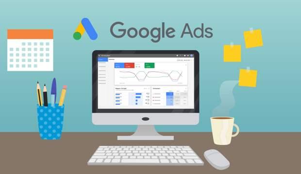 Google Ads показывает объем потенциальной аудитории при загрузке списков адресов в аккаунт