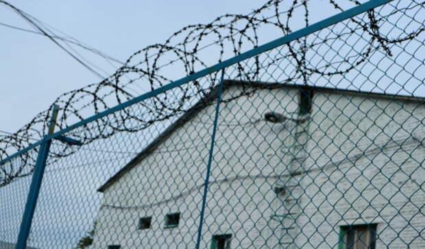 Сотрудника оренбургской колонии будут судить за взятку от осужденного