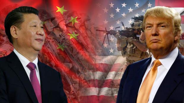 Гегемон заваливается на бок. Китай готов вышвырнуть США из большой политики