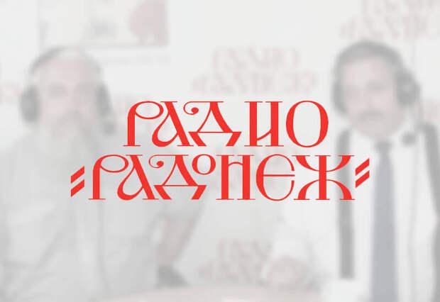Андрей Власов и Владимир Ленин. И прочие предатели