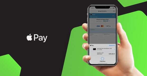 МТС запустил оплату услуг связи через push-уведомления на Apple iPhone