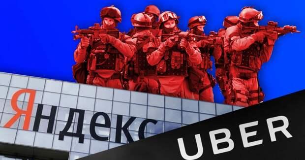 ⚡️В офисы «Яндекса» и Uber в Минске пришли с обысками