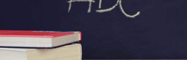 Замакима Алматы проверил готовность школ к новому учебному году