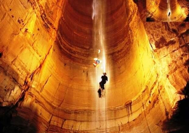 Ущелье Крубера-Воронья