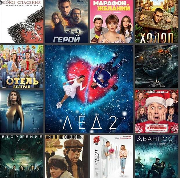 На площади в Сочи пройдут бесплатные показы кино