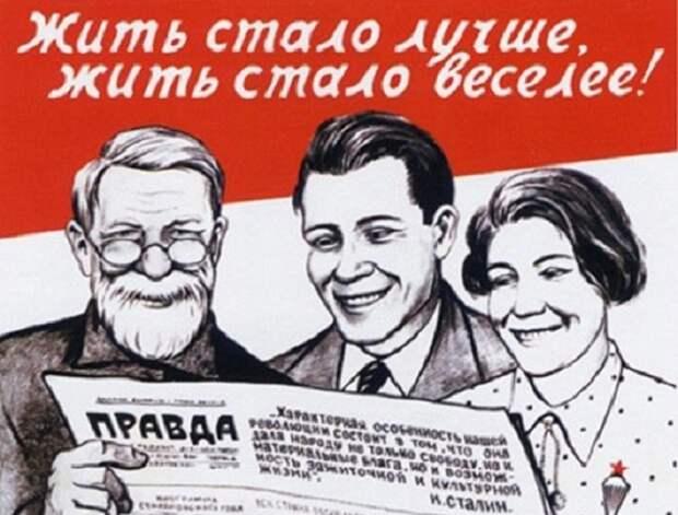 Кто сказал, что в СССР нет секса? О происхождении советских мемов