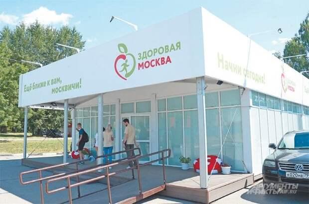 Врач назвала преимущества проверки здоровья в павильонах «Здоровой Москвы»
