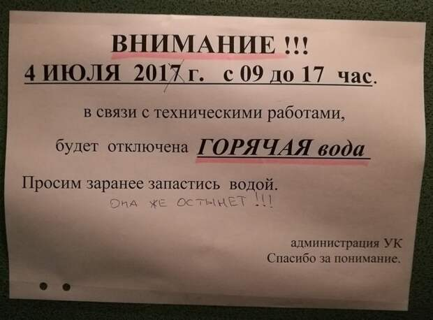 Самые лучшие объявления, найденные на просторах России