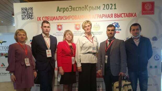 Состоялась конференция «Охрана труда. Актуальные вопросы»