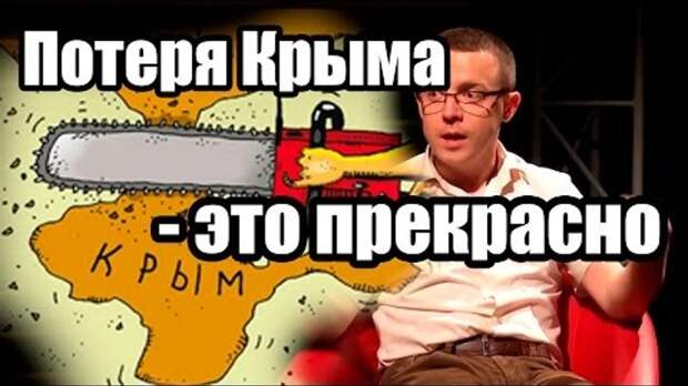 «Щирый украинец» Остап Дроздов – продажный русскоязычный манкурт