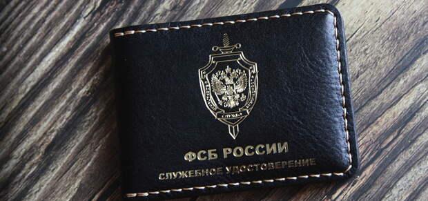 Офис Зеленского обвинил CNN в сговоре с ФСБ
