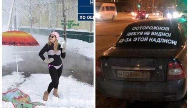 Приколы по-русски: 20 фото, которые заставят вас рыдать отсмеха
