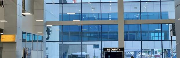 В регионах Казахстана из «красной зоны» ограничили допуск провожающих и встречающих в аэропорты