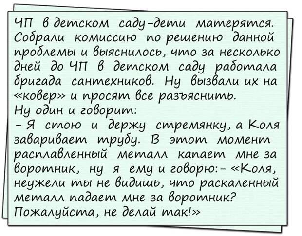 Звонит мужик в моpг:— Алло, к вам Иванова И. И. поступала?...