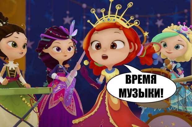 Слушайте песни из любимых российских мультсериалов на любых платформах