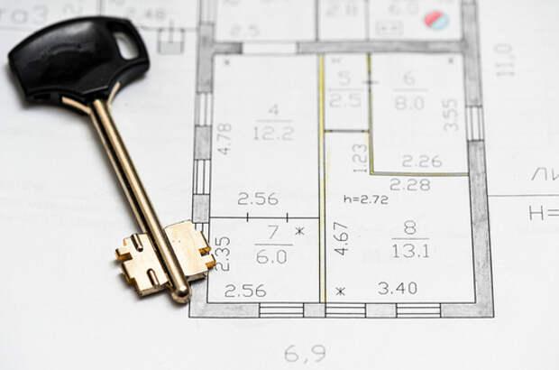 Несколько способов купить квартиру с большой скидкой