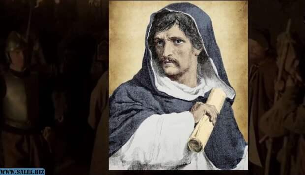 Джордано Бруно и главная тайна церкви