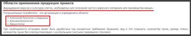 Отец вероятной отравительницы Навального Певчих оказался главой биолаборатории