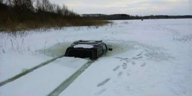 ВХМАО машина ушла под лед: погибли ребенок ибеременная женщина