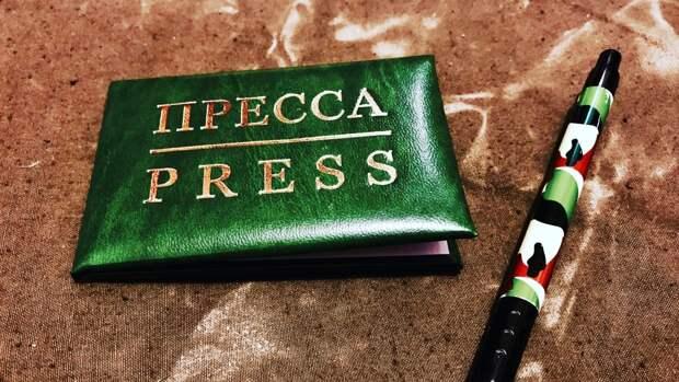 Ветеран ТАСС Сердобольский назвал самое главное в журналистике