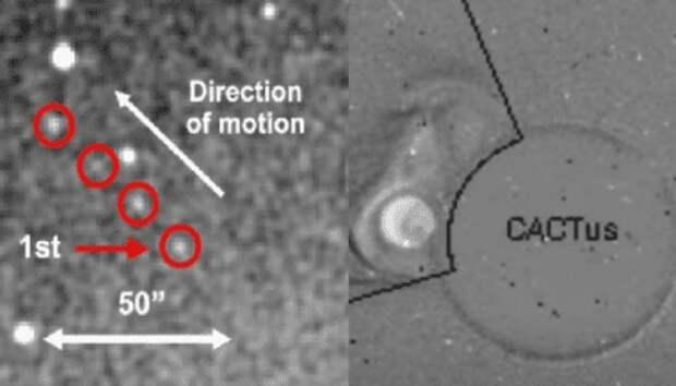 Астрономы нашли возле Венеры 2-х километровый астероид, но Нибиру пока увидеть не могут