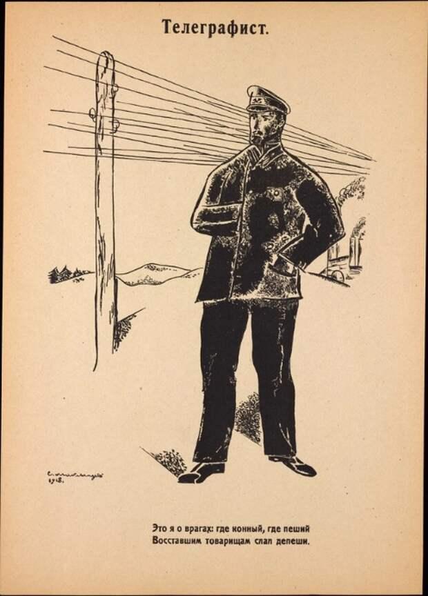 heroes_of_1917_9