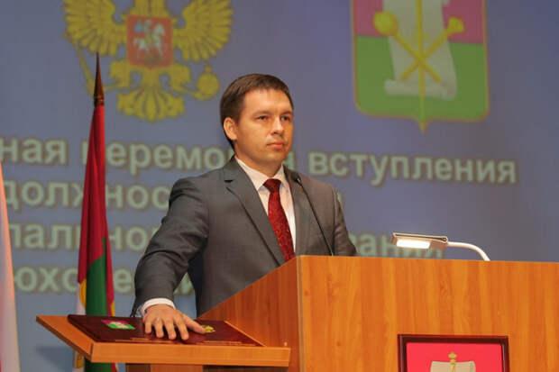 Новый глава Брюховецкого района Кубани вступил в должность